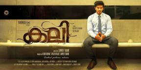 Kali-Dulquer-Salmaan-New-Poster-Latest-Malayalam-Movie-2016